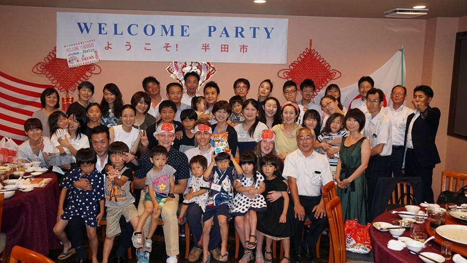 2017 Welcome Party - All Kids